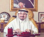 أمير القصيم يبارك افتتاح تخصصي الأمن السيبراني وهندسة الطاقة في كليات عنيزة