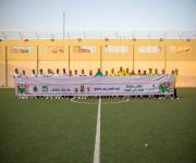 مركز التنمية الاجتماعية بعنيزة ينظم بطولة همة نحو القمة في سجن عنيزة