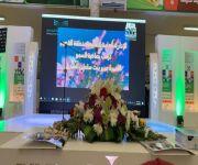 الأميرة عبير المنديل ترعى إحتفاء مدارس الطفولة بتعليم القصيم في اليوم الوطني ٨٩