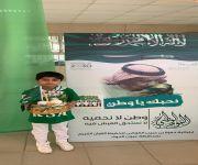 طلاب ابتدائية حمزة بن حبيب بمحافظة عيون الجواء يجسدون اليوم الوطني باللوحات الاستعراضية والمسيرات الوطنية