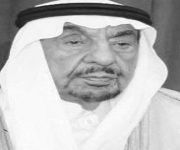 رحل محمد عبدالعزيز الجميح وسيظل ذكره العطر فى قلوبنا