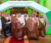 الأمير فيصل بن مشعل يشهد ختام هاكاثون التقنيات الزراعية الدولي بمدينة بريدة