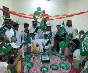 الجمعية الخيرية لصعوبات التعلم تحتفل باليوم الوطني 89
