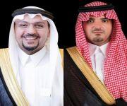سمو وزير الداخلية يشكر سمو أمير منطقة القصيم على ما تحقق من نجاحات عبر برنامج التوطين الذي اطلقته امارة المنطقة