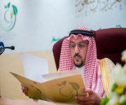 الأمير فيصل بن مشعل يدشن رابطة أصدقاء البيئة التطوعية بمنطقة القصيم