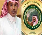 الأعلامي خليل النمازي نائباً لمدير العلاقات العامة بمنتدى الملك الرسمي