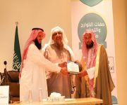 الشؤون الإسلامية بالقصيم تنفذ برنامج الأمن الفكري (صفات الخوارج والتحذير منهم ) في رياض الخبراء