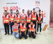 فرع هيئة الهلال الأحمر بالقصيم يحتفي بمناسبة اليوم العالمي للتطوع