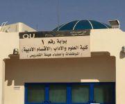 شراكة مجتمعية بين كلية العلوم والآداب بجامعة القصيم وفرع وزارة العمل والتنمية الاجتماعية بالقصيم