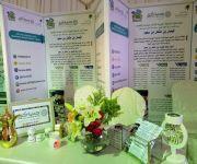 جمعية كنوز تختتم مشاركتها في ربيع بريدة بتحقيق العلامة كاملة بنجاح