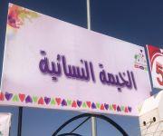 الفعاليات النسائية في مهرجان ربيع البكيرية 41 تجذب أنظار الزوار