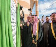 أمير منطقة القصيم يدشن مشاريع تعليمية لإدارة تعليم البكيرية