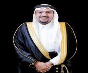 أمير منطقة القصيم يشهد مهرجان الكليجا الثاني عشر غداً الأحد