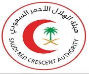 الإحصائية السنوية لفريق التطوع بهيئة الهلال الأحمر السعودي لعام ٢٠١٩