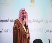 مدير الشؤون الإسلامية يشارك في حملة أمير القصيم لتعزيز الأمن الفكري بسجون المنطقة