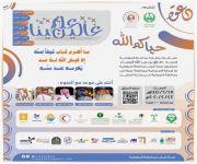 لجنة شباب محافظة النبهانية تستضيف كبار السن