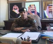 محمد رصين الحربي الى رتبة مقدم