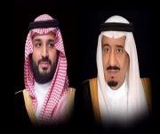 خادم الحرمين الشريفين  وسمو ولي عهده يعزون صالح الحمادي في وفاة حرمه