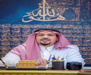 سمو أمير القصيم يشهد عن طريق الاتصال المرئي توقيع اتفاقية بين اللجنة النسائية والتجمع الصحي بالمنطقة