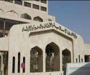 «الشؤون الإسلامية» تنفي تكليف مؤذني المساجد والجوامع برفع تكبيرات العيد