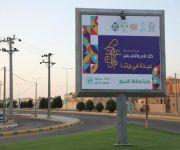 بلدية محافظة الأسياح تنهي استعداداتها لاستقبال عيد الفطر المبارك 1441هـ