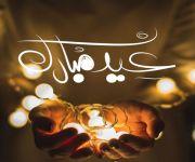 مواقع التواصل الإجتماعي تضج فرحاً وابتهاجاً بـ عيد الفطر المُبارك