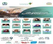 المنتدى العربي الأول لخبراء المسؤولية الإجتماعية   مع الجامعة العراقية