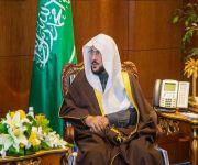 وزير الشؤون الإسلامية يواسي أسرة المؤذن العنزي الذي وافته المنية بسبب كورونا