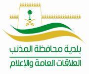بلدية المذنب تصدر إحصائية أعمالها خلال شهر رمضان لعام 1441هـ