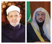 الأزهر الشريف يشيد بجهود وزير الشؤون الإسلامية في في مواجهة التطرف والتشدد ونشر الوسطية والاعتدال