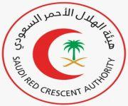 الهلال الأحمر السعودي يخصص 27 مركزاً إسعافياً و 253 مختصاً و 112سيارة إسعاف لموسم الحج ١٤٤١هـ