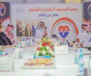 جمعية المسعف التطوعية تعقد جمعيتها العمومية