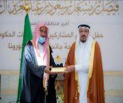 أمير القصيم يكرم فرع وزارة الشؤون الإسلامية والدعوة والإرشاد بالقصيم