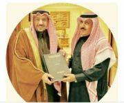 الزميل الدكتور خالد الفريدي يتلقى إتصال تعزية من وكيل إمارة منطقة القصيم