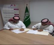جمعية الإرشاد الأسري والنفسي تعقد عقد شراكة مع فريق ملهم التطوعي