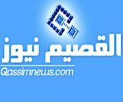 """عندما يعانق الجمال إبداع العطاء """" الدكتور محمد عبدالمجيد """"  أنموذجاً"""