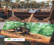 إنطلاق مهرجان التين الأول بمنطقة القصيم