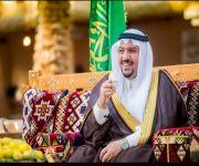 سمو أمير القصيم يزور مهرجان التين الأول بالمنطقة بمدينة بريدة