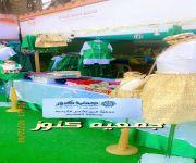 جمعية كنوز تقيم بازار للاسر المنتجة بالتعاون مع منتجع ديرتي