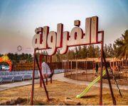 حديقة الفراولة بمحافظة البكيرية تستقبل زوارها من جميع محافظات القصيم ومناطق المملكة