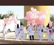 التجمع الصحي بالقصيم يُطلق الحملة التوعوية للكشف المبكر عن سرطان الثدي