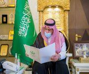 سمو الأمير فيصل بن مشعل يُطلق منصة كفاءات القصيم لحصر الكفاءات القيادية بالمنطقة