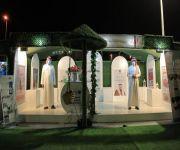 فرع وزارة البيئة والمياه والزراعة بالبكيرية يعرّف زوار مهرجان الرمان الرابع بالشيحية على الزراعة العضوية وفوائدها