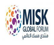 بمشاركة ما يزيد على 70 متحدث عالمي منتدى مسك العالمي يختتم أعماله يوم أمس افتراضياً من العاصمة الرياض