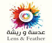 انطلاق مهرجان عدسة وريشة الأول بمنطقة القصيم .. الخميس المقبل