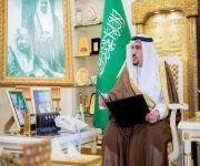 أمير منطقة القصيم يشكر فرع الرئاسة العامة لهيئة الأمر بالمعروف بالمنطقة على جهوده في تعزيز الأمن الفكري