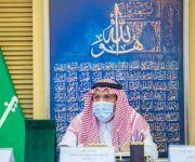 سمو أمير القصيم يوجه محافظي ورؤساء المراكز بالمنطقة بعدم التهاون في  تطبيق البروتوكولات والإجراءات الاحترازية الوقائية
