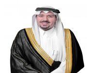 سمو أمير القصيم يوجه بإيقاف مهرجان الأبل بمحافظة ضريه لمخالفته الإجراءات والاحترازات الوقائية