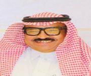 مؤسسة للملك عبدالعزيز ورجاله ( موهبة )