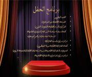 """*""""تعليم القصيم"""" تكرم 77 طالبة فائزة في المسابقات الوطنية والدولية"""